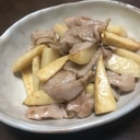 たけのこと豚肉の炒め物