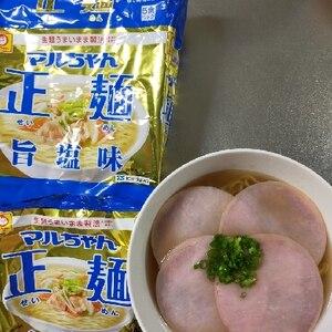 コンソメ風塩ラーメン