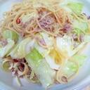 ☆パスタ祭り☆ひき肉とキャベツのピリ辛パスタ