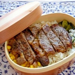 がっつりスタミナ満点☆ステーキ丼弁当
