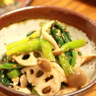 蓮根と小松菜の胡麻酢和え
