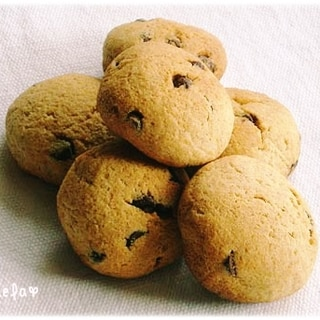 おから豆乳クッキー( 全粒粉 & チョコチップ )