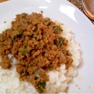 スピード☆合い挽き肉とパセリのドライカレー