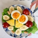 バナナ、ゆで卵、パイン、ピーナッツのサラダ
