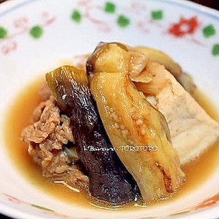 茄子と牛肉と豆腐の煮物