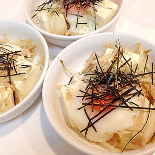 簡単ひとしな☆温玉豆腐