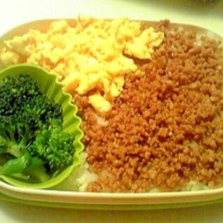 楽にお弁当作り!レンジで簡単そぼろの3色丼♪