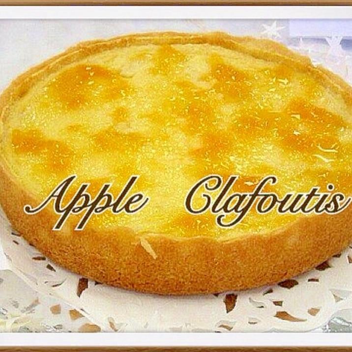 りんごのクラフティ