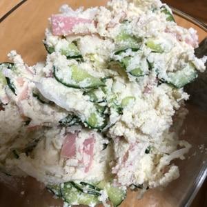 食物繊維たっぷり♪おから de ポテト風サラダ