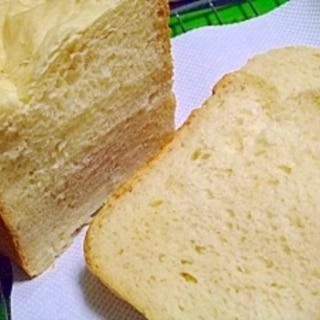 ホームベーカリーで作る★レモンデニッシュ食パン