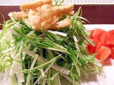 簡単おいしい!水菜と油揚げのサラダ