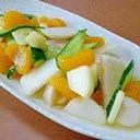 かぶとフルーツのサラダ