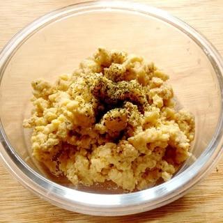 ひよこ豆粉(ベサン)の フムス