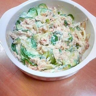 鮭缶ときゅうりのマヨネーズ和え