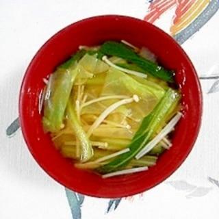 えのきとチンゲン菜、キャベツのお味噌汁
