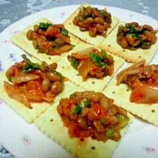 塩麹しそキムチ納豆クラッカー