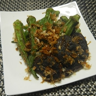 オクラと椎茸のおかか醤油焼き