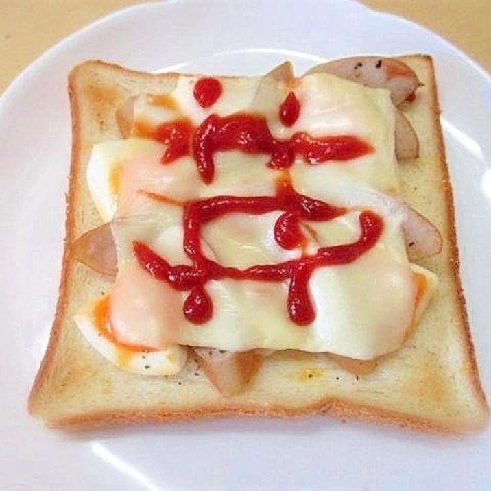 ゆで卵・ウインナー・チーズのトースト