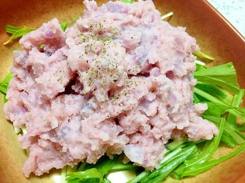 キタムラサキのタラモサラダ