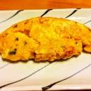 うまい卵焼き(お吸い物のもと使用)