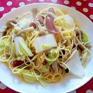 お腹いっぱい!!白菜・シメジ・ウインナ入和風パスタ