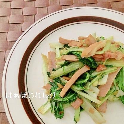 水菜とハムのオイスター炒め✿