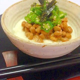 ネバネバトリオ~♥とろろオクラ納豆