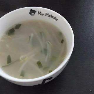 大豆ミートを使ったもやしとニラのスープ