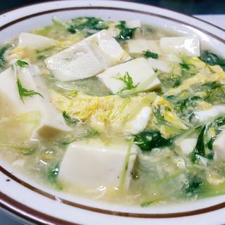 とろーり水菜と豆腐の卵とじ