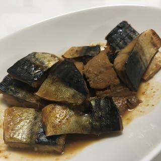 電子レンジ圧力鍋で塩サバの味噌煮