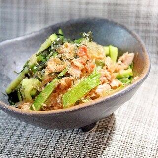 糖質制限0kcal海藻麺で梅しそツナきゅうサラダ♪