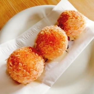 魚肉ソーセージ入りライスコロッケ