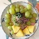 リーフレタス 、葡萄、パインのサラダ