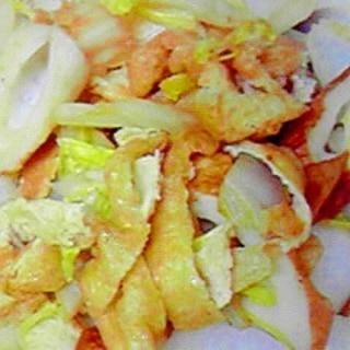 簡単美味しい☆油揚げと白菜とちくわのうま煮♪