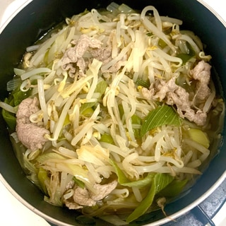 【ヘルシー】野菜たっぷり西のまるごと鍋