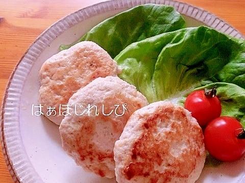 節約レシピ♪鷄むね肉のヘルシーハンバーグ✿