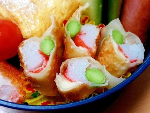 お弁当にも☆餃子の皮でチーカニカマ☆