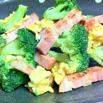 簡単☆ブロッコリーとベーコンの卵炒め