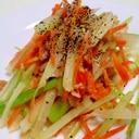 にんじんとセロリの簡単ツナサラダ
