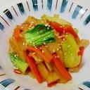 大根と人参、チンゲン菜の炒め煮