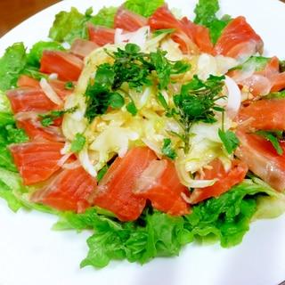 サーモンの野菜たっぷりカルパッチョ