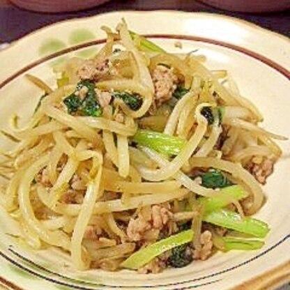 簡単★豚挽肉と小松菜ともやし炒め