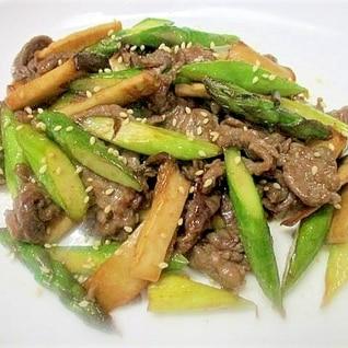 アスパラ・エリンギ・牛肉の香味ペースト炒め