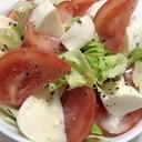 カプレーゼサラダ バジル風味フレンチドレッシング