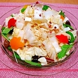 ホワイトクリスマスサラダ