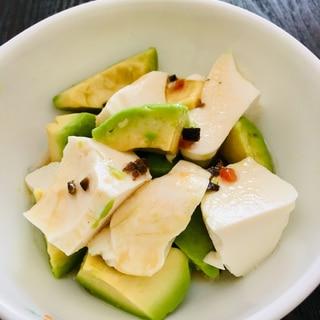 アボカドと豆腐のヘルシーサラダ!!