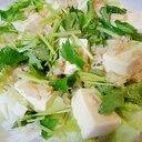 豆腐と貝柱缶三つ葉レタスのサラダ