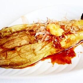 オーブントースターで簡単 焼き茄子