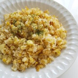 包丁いらずの簡単パラパラ卵チャーハン
