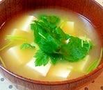 豆腐と三つ葉の♪お味噌汁